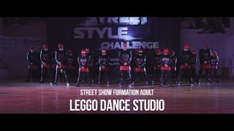 Leggo Dance Studio 1st Place Street Show Formation Adult Street Style Challenge 2016