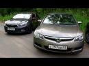 Kia Ceed vs Honda Civic vs ВАЗ 2113