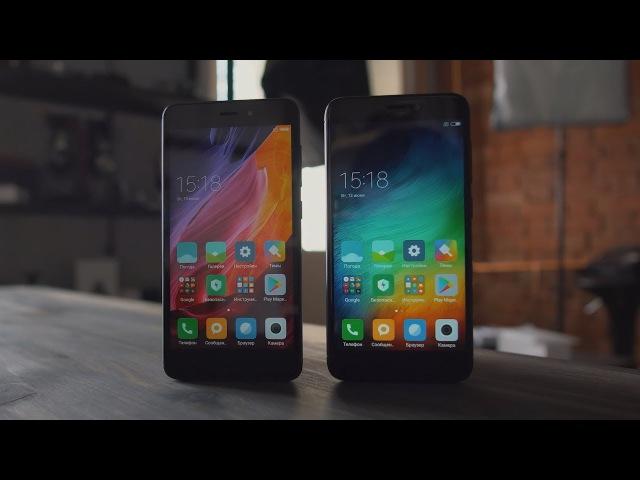 Redmi 4A против Redmi 4X: выбираем лучшую бюджетку Xiaomi (review comparison)