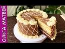 Торт Золотой ключик Пошаговый Рецепт | Golden Key Cake