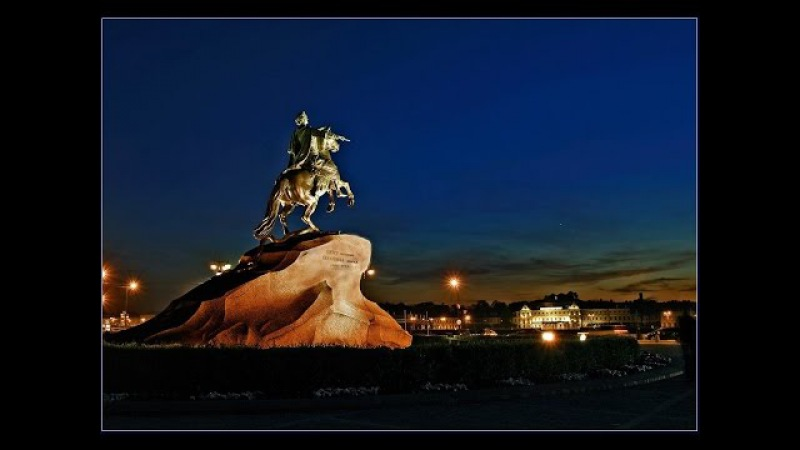 Санкт Петербург не строил а откопал Пётр1