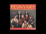 Песняры - Аве Мария # Pesnyary - Ave Maria