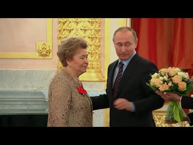 ПУТИН вручил Наине Ельциной орден Святой великомученицы Екатерины на приёме в К...
