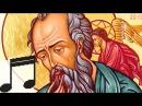 Апостол Иоанн Богослов. Чтение и толкование послания 1-2 (30 11 2016) - Георгий Климов