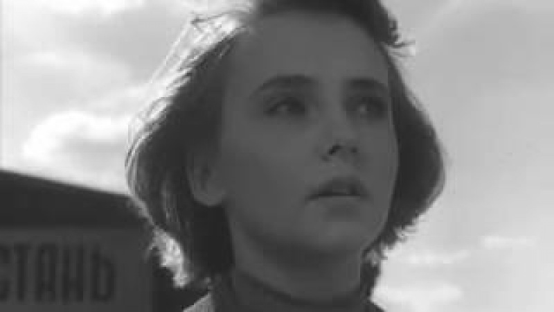 Катя Катюша 1959 прекрасная мелодрама начала 60-х годов