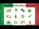 Урок 52 ситуативный итальянский уровень A2 B1 Ho mal di testa e naso che cola