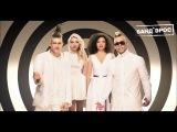 Банд'Эрос - Эрогенная Зона (Запретная Зона) (премьера трека, 2017) (Lyric Video)