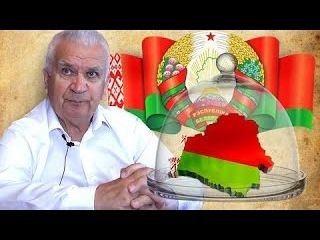Зазнобин В.М. Судьба Беларуси в схватке цивилизаций