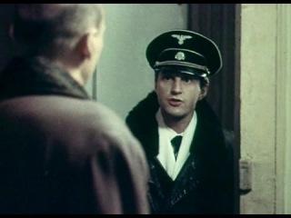 «Звездочёт», 2-я серия, 1986