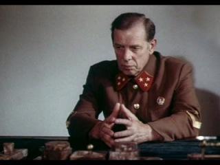 «Звездочёт», 1-я серия, 1986