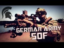 German Army Special Forces Born Ready Military Tribute 2016 HD