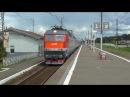ЧС7-038 с фирменным поездом 001 РОССИЯ Владивосток-Москва