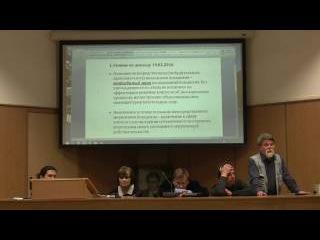 Публичная дискуссия - Проблемы этологии