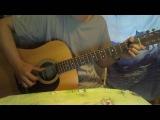Сектор Газа-Твой звонок(фингерстайл кавер на гитаре)