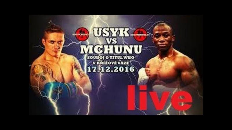 Усик vs Мчуну онлайн бокс полный бой / Oleksandr Usyk vs Thabiso Mchunu replay
