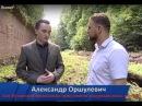 Об аресте Оршулевича опереточного сепаратиста из Калининграда