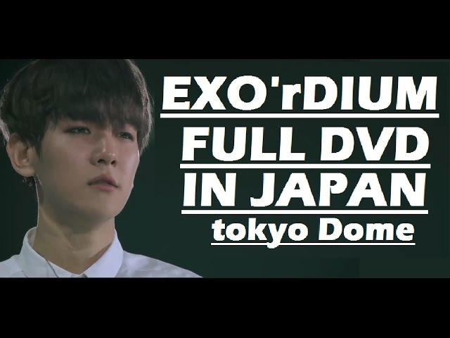 EXO(엑소) _ Exo'rdium [full 'ㅅ'🍓] CC eng sub