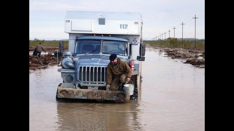 Stuck Russian truck Ural off-road Бездорожье на грузовике Урал