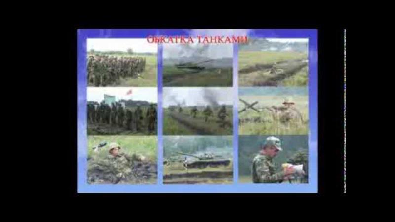Курсантская НВВКУ (Кафедра СпН )
