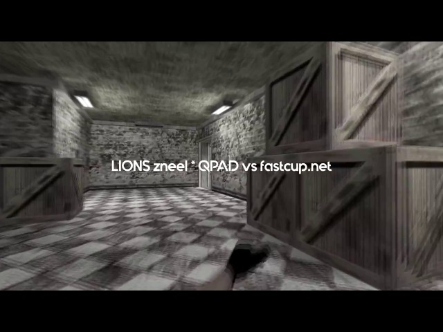 LIONS zneel * QPAD vs fastcup.net