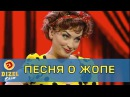 Украина вся правда о ситуации в стране Дизель Шоу