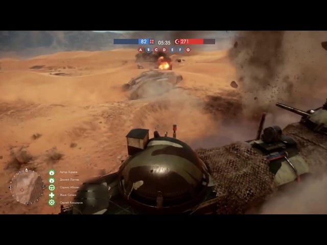 Олександр Іваненко в Battlefield 1