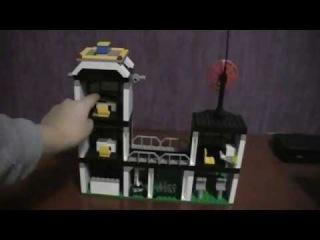 лего полицейский участок от колбаска шоу