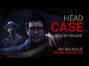 Dead by Daylight дополнение HEAD CASE