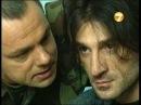 Мужская работа 8 серия DVB 2001.