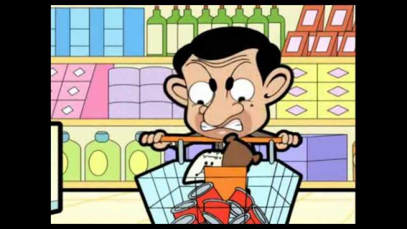 Мистер Бин - Супер сорока - Super Trolley