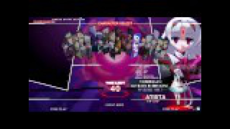 【D筐体1回戦①】 UNDER NIGHT IN-BIRTH Exe:Late[st] OVER THE WORLD -continuation- 決勝大会