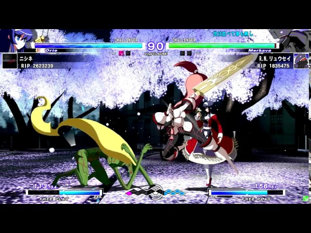【B筐体1回戦②】 UNDER NIGHT IN-BIRTH Exe:Late[st] OVER THE WORLD -continuation- 決勝大会