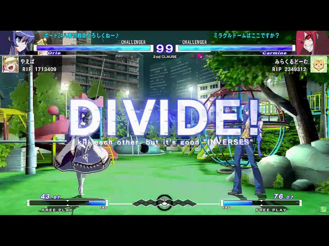 【D筐体1回戦②】 UNDER NIGHT IN-BIRTH Exe:Late[st] OVER THE WORLD -continuation- 決勝大会