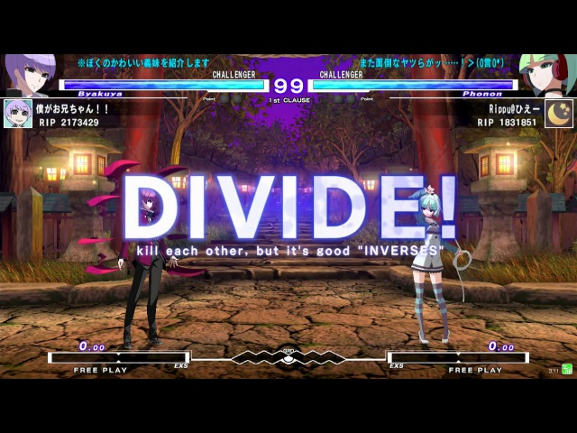 【C筐体1回戦①】 UNDER NIGHT IN-BIRTH Exe:Late[st] OVER THE WORLD -continuation- 決勝大会