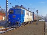 Ultimul IR382 Sofia - Moscova - Последний поезд IR382 София - Москва