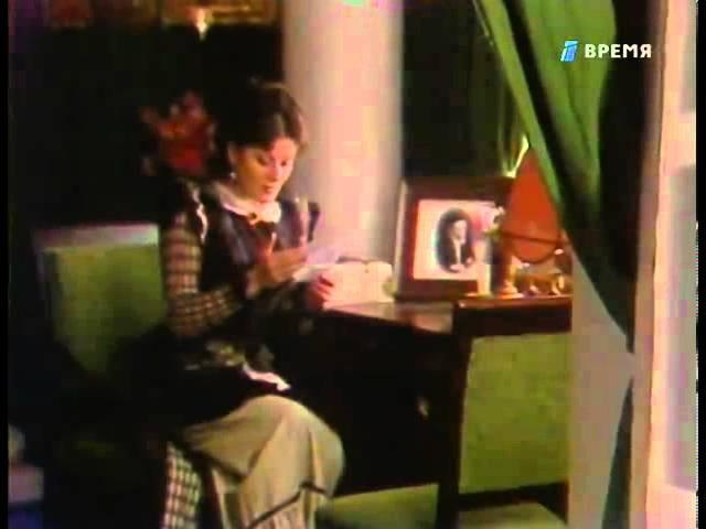 Попечители - 1 серия - 1982
