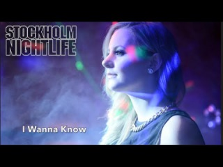 I Wanna Know Feat. Erika