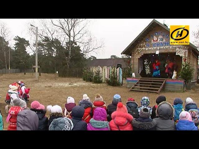 Дед Зимник поселился в Ивьевском районе
