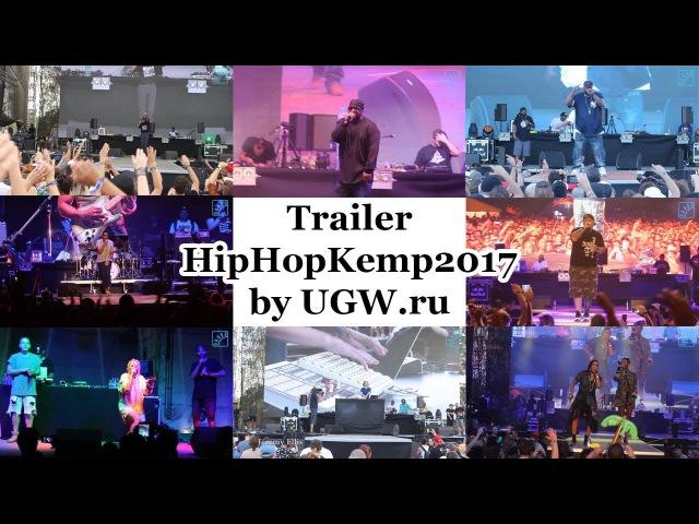 Trailer Hip Hop Kemp 2017 by UGW.ru