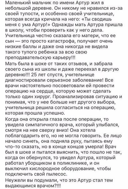 Фото №456260172 со страницы Равиля Ахметжанова