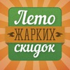 Братство Кольца (г. Сестрорецк, Курортный р-н)