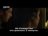 Сейчас или никогда / Maintenant ou jamais (2014) рус.суб.