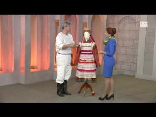 17_История русского костюма. Костюм женский праздничный