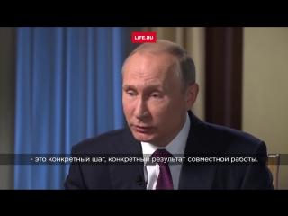 Владимир Путин о новых санкциях американцев