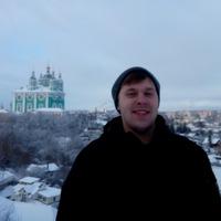Серёга Колеганов