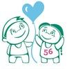 НАШИ ДЕТИ 56, детский  фонд (г.Оренбург)