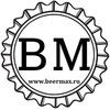 BeerMax - Пивное оборудование