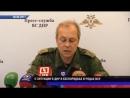 Эдуард Басурин о ситуации в ДНР на 26.06.17