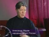 Олег Даль. Последние 24 часа