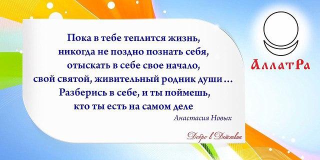 https://pp.userapi.com/c836739/v836739407/6142a/-lQyyuLFuYk.jpg